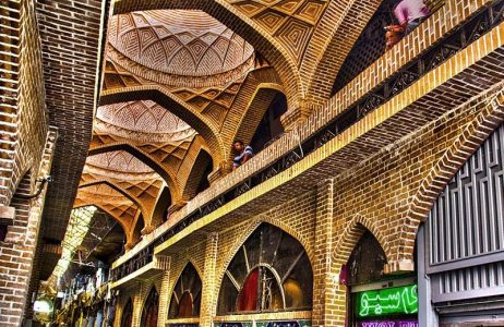 Tajrish Square and Tajrish Bazaar - Iran Travel Bookinf - Best of Tehran