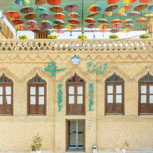 Book Yazd Hotels - Booking Iran Hotels - Fazeli Hotel Yazd
