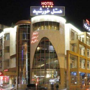 Khorshid Hotel Qom-Iran Travel Booking-Qom Hotels