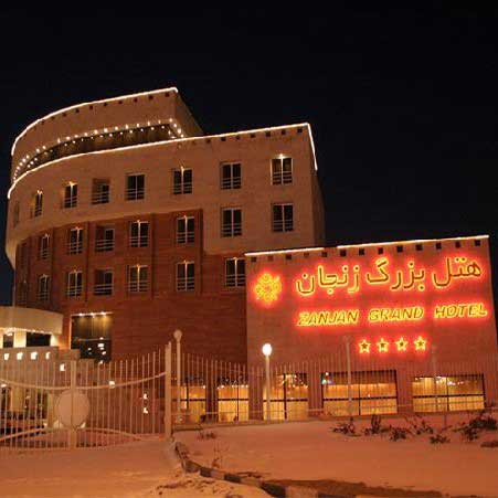 Grand Hotel Zanjan - Iran Travel Booking - Zanjan Hotels