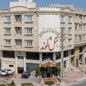 Alvand-2-Hotel-Qeshm-01.jpg
