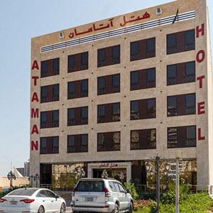 Ataman-Hotel-Qeshm-01.jpg