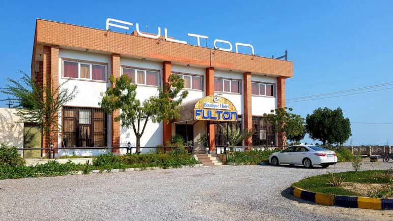 Fulton Hotel Qeshm