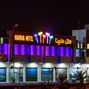 Marina-1-Hotel-Qeshm-01.jpg