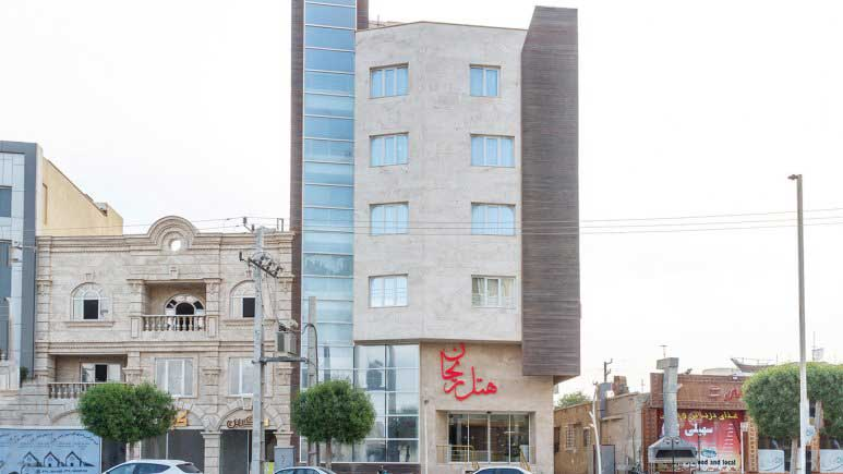 Reyhan Hotel Qeshm