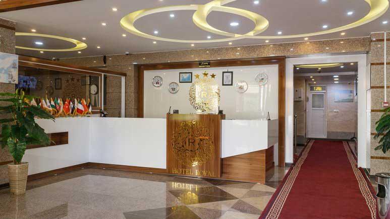 Royal Hotel Qeshm