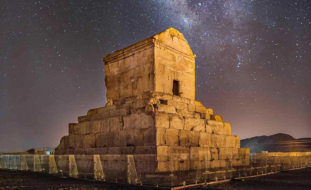 Pasargadae - Iran Travel Booking