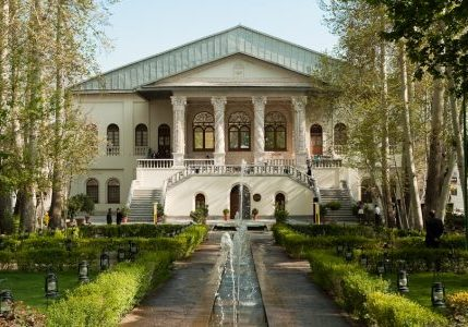 Cinema Museum-Iran Travel Booking - Best of Tehran