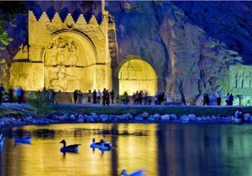Booking Hotels in Kermanshah- IranTravelBooking