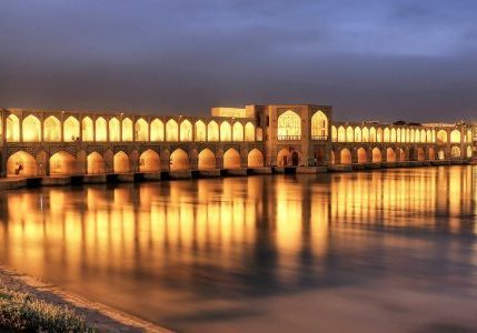 Khaju-Bridge-Iran-Travel-Booking-