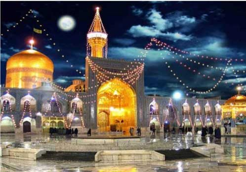 Booking Hotels in Mashhad - IranTravelBooking