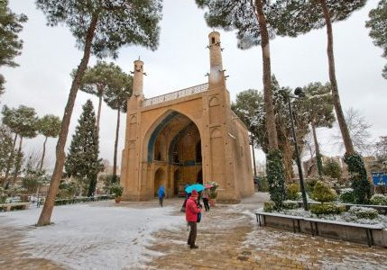 Menar Jonban - IranTravel Booking - Best of Isfahan