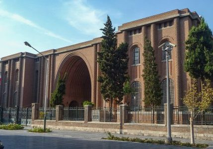 National Museum of Iran-Iran Travel Booking - Best of Tehran