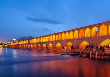 Siosepol Bridge - Iran travel Booking (2)