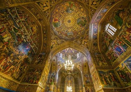 Vank Cathedral - Iran Travel Booking - Best of Isfahan