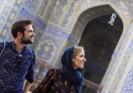 Iran Travel Guide - Iran Travel Booking-Dress Code - Weather - Food